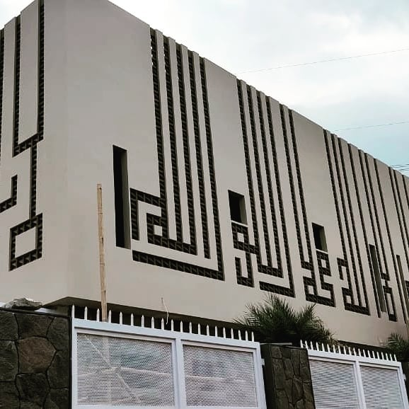 Masjid Qudwah Laksanakan Seleksi Imam dan Muadzin Gelombang Satu